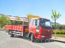 Yinbao SYB5162JSQ truck mounted loader crane