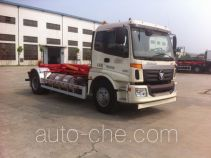 Yinbao SYB5162ZXXNG detachable body garbage truck