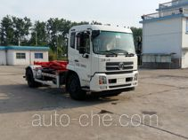 Yinbao SYB5167ZXXE5 detachable body garbage truck