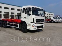 Yinbao SYB5251ZXXE5 detachable body garbage truck