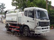 Sany SYM5160GQW sewer flusher and suction truck