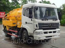 Sany SYM5160GXW sewage suction truck