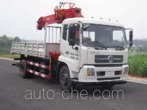 Sany SYM5160JSQDF truck mounted loader crane