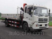 Sany SYM5161JSQDF truck mounted loader crane