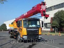 Sany  SPC120 SYM5164JQZ (SPC120) truck crane
