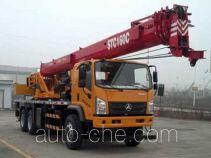 Sany STC160C SYM5245JQZ(STC160C) truck crane