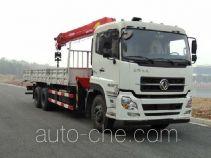 Sany SYM5251JSQDF truck mounted loader crane