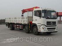 Sany SYM5254JSQDF truck mounted loader crane