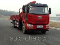 Sany SYM5255JSQJF truck mounted loader crane