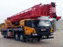 Sany STC750S SYM5454JQZ(STC750S) автокран