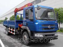 Sany SYP5160JSQLZ truck mounted loader crane