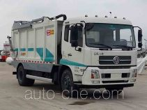 Sany SYP5160ZYSDFE5 garbage compactor truck