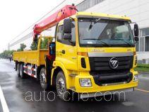 Sany SYP5310JSQBQ truck mounted loader crane