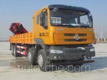 Sany SYP5310JSQLZ truck mounted loader crane