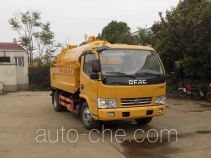 Yandi SZD5040GQW5 sewer flusher and suction truck