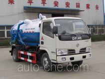 Yandi SZD5040GXW4 sewage suction truck