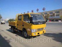 Yandi SZD5040ZLJ4 dump garbage truck