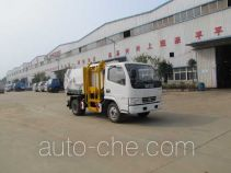 Yandi SZD5046ZZZ5 self-loading garbage truck