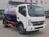Yandi SZD5060GXWE4 sewage suction truck