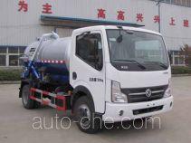 Yandi SZD5070GXWDA4 sewage suction truck