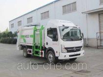 Yandi SZD5070ZDJHD5 стыкуемый мусоровоз с уплотнением отходов