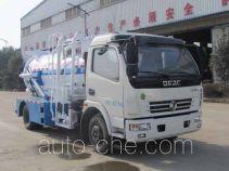 Yandi SZD5080TCADA4 автомобиль для перевозки пищевых отходов