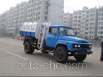 Yandi SZD5100ZZZ self-loading garbage truck