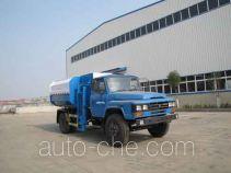 Yandi SZD5100ZZZE4 self-loading garbage truck