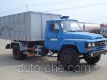 Yandi SZD5102MLJ sealed garbage truck