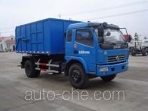 Yandi SZD5103MLJE sealed garbage truck