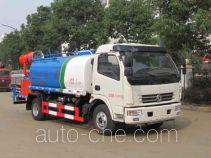 Yandi SZD5110GPS5 поливальная машина для полива или опрыскивания растений