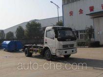 Yandi SZD5110ZXX5 detachable body garbage truck
