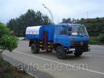 Yandi SZD5110ZZZ self-loading garbage truck