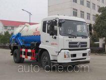 Yandi SZD5120GXWD4 sewage suction truck