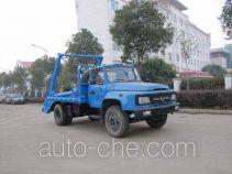 Yandi SZD5121ZBSE5 skip loader truck