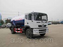 Yandi SZD5160GXWEZ5 sewage suction truck