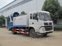 Yandi SZD5160TDYED5 dust suppression truck