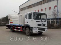 Yandi SZD5160TDYEZ5 dust suppression truck