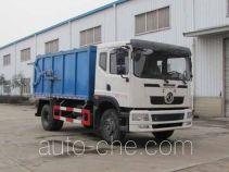 Yandi SZD5160ZDJEZ5 docking garbage compactor truck
