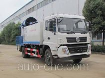 Yandi SZD5165TDYED4 dust suppression truck
