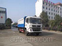 Yandi SZD5165ZDJED5 стыкуемый мусоровоз с уплотнением отходов