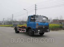 Yandi SZD5165ZXXED5 detachable body garbage truck