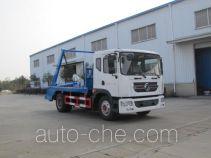 Yandi SZD5166ZBSE5 skip loader truck