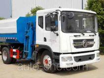 Yandi SZD5166ZZZDA4 self-loading garbage truck