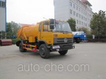 Yandi SZD5168GQWE5 sewer flusher and suction truck