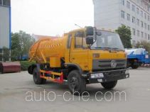 Yandi SZD5169GQWE5 sewer flusher and suction truck