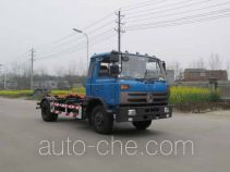 Yandi SZD5169ZXXE5 detachable body garbage truck