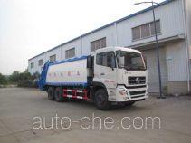 Yandi SZD5250ZYSD5 мусоровоз с уплотнением отходов