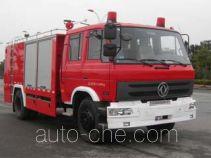 Jiqiu SZX5131TXFGF30 dry powder tender