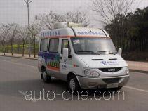 Zhongyi (Jiangsu) SZY5037XFW сервисный автомобиль